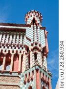 Купить «Casa Vicens is a house in Barcelona, designed by Antoni Gaudí», фото № 28260934, снято 31 марта 2018 г. (c) Ольга Визави / Фотобанк Лори