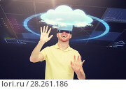 Купить «happy man in virtual reality headset or 3d glasses», фото № 28261186, снято 12 марта 2016 г. (c) Syda Productions / Фотобанк Лори