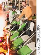 Купить «Customer buying bragging grass cutters», фото № 28273390, снято 2 марта 2017 г. (c) Яков Филимонов / Фотобанк Лори