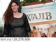 Купить «Annemarie Jacir during 'Wajib' film photocall, Rome, Italy 09 apr 2018.», фото № 28278806, снято 9 апреля 2018 г. (c) age Fotostock / Фотобанк Лори