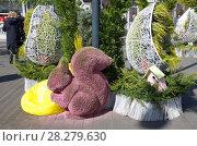 Купить «Москва. Благотворительный фестиваль «Пасхальный дар». Праздничные декорации на Площади Революции», фото № 28279630, снято 9 апреля 2018 г. (c) Елена Коромыслова / Фотобанк Лори