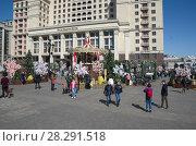 Купить «Москва. Благотворительный фестиваль «Пасхальный дар». Люди гуляют на Манежной площади», эксклюзивное фото № 28291518, снято 9 апреля 2018 г. (c) Елена Коромыслова / Фотобанк Лори