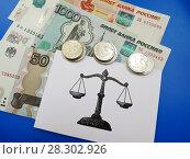 Купить «Нарисованные весы, денежные купюры и монеты», фото № 28302926, снято 5 апреля 2018 г. (c) ViktoriiaMur / Фотобанк Лори
