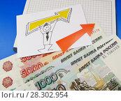 Купить «Концепция финансового роста в бизнесе. Нарисованный человечек со стрелкой и денежные купюры.», фото № 28302954, снято 11 апреля 2018 г. (c) ViktoriiaMur / Фотобанк Лори