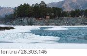 Купить «Video of Altai river Katun in winter season», видеоролик № 28303146, снято 15 марта 2018 г. (c) Serg Zastavkin / Фотобанк Лори