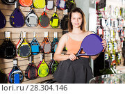 Купить «Woman holding professional racket for tennis», фото № 28304146, снято 15 мая 2017 г. (c) Яков Филимонов / Фотобанк Лори