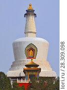 Купить «View of White Pagoda in Beihai Park - Beijing, China», фото № 28309098, снято 11 июля 2020 г. (c) BE&W Photo / Фотобанк Лори