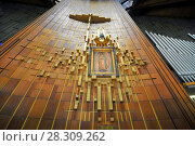 Купить «Image of Our Lady of Guadalupe in the New Basilica in Mexico City», фото № 28309262, снято 18 января 2020 г. (c) BE&W Photo / Фотобанк Лори