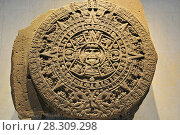 Купить «Archeological Aztec Sun Calendar at the National Museum of Anthropology in Mexico City», фото № 28309298, снято 16 октября 2018 г. (c) BE&W Photo / Фотобанк Лори