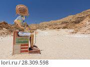Купить «Figure of ancient Egyptian God at the entrance to Timna National park, Israel, Negev desert», фото № 28309598, снято 16 июня 2019 г. (c) BE&W Photo / Фотобанк Лори
