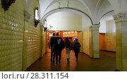 Купить «Moscow, Russia - April 14. 2018. People go on transition to metro station Komsomolskaya», видеоролик № 28311154, снято 17 апреля 2018 г. (c) Володина Ольга / Фотобанк Лори