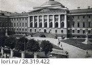 Купить «Старый (первый) корпус Московского университета на Моховой. Москва, 1926 год», фото № 28319422, снято 21 мая 2019 г. (c) Oles Kolodyazhnyy / Фотобанк Лори