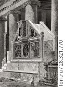 Купить «Pulpit of Gospel, San Lorenzo fuori le mura, Rome, Italy, 19th Century.», фото № 28321770, снято 10 февраля 2018 г. (c) age Fotostock / Фотобанк Лори