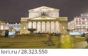 Купить «Bolshoi Theatre facade night rotation pan timelapse», видеоролик № 28323550, снято 4 ноября 2017 г. (c) Кирилл Трифонов / Фотобанк Лори