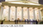 Купить «Bolshoi Theatre facade night rotation pan timelapse», видеоролик № 28323554, снято 4 ноября 2017 г. (c) Кирилл Трифонов / Фотобанк Лори