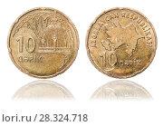 Купить «Монета 10 азербайджанских гяпек на белом фоне», фото № 28324718, снято 14 ноября 2015 г. (c) Евгений Ткачёв / Фотобанк Лори
