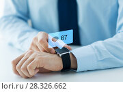 hands with smart watch and social media icons. Стоковое фото, фотограф Syda Productions / Фотобанк Лори