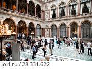 Купить «Open House London 2016 Featuring: Foreign & Commonwealth Office (FCO) Where: London, United Kingdom When: 18 Sep 2016 Credit: WENN.com», фото № 28331622, снято 18 сентября 2016 г. (c) age Fotostock / Фотобанк Лори