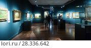 Купить «Hungarian National Gallery in Buda Castle», фото № 28336642, снято 29 октября 2017 г. (c) Яков Филимонов / Фотобанк Лори