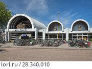 Купить «Железнодорожный вокзал Гауды, Нидерланды», фото № 28340010, снято 24 мая 2015 г. (c) Михаил Марковский / Фотобанк Лори
