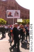 Купить «Люди с транспарантами на площади Еревана. 1 мая 2018», фото № 28355474, снято 1 мая 2018 г. (c) Агата Терентьева / Фотобанк Лори