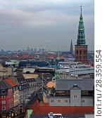 Купить «Aerial view of Copenhagen, Denmark», фото № 28359554, снято 29 декабря 2016 г. (c) Stockphoto / Фотобанк Лори