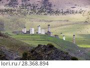 Купить «Ингушетия. Боевые башни Эрзи», эксклюзивное фото № 28368894, снято 24 апреля 2018 г. (c) Литвяк Игорь / Фотобанк Лори