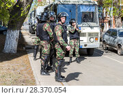 Купить «Special Forces soldiers of the police during an opposition protest rally», фото № 28370054, снято 5 мая 2018 г. (c) FotograFF / Фотобанк Лори