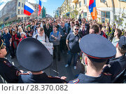 Купить «Opposition protest rally ahead of President Vladimir Putin's inauguration ceremony», фото № 28370082, снято 5 мая 2018 г. (c) FotograFF / Фотобанк Лори