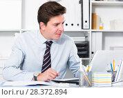 Man working in office. Стоковое фото, фотограф Яков Филимонов / Фотобанк Лори