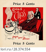Купить «Read Clips and forget your dinner», фото № 28374554, снято 23 сентября 2018 г. (c) age Fotostock / Фотобанк Лори