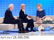 German ZDF Live TV Show 'Willkommen bei Carmen Nebel' at Velodrom... (2016 год). Редакционное фото, фотограф Patrick Hoffmann / WENN.com / age Fotostock / Фотобанк Лори