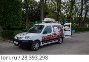 Купить «Мобильное кафе», фото № 28393298, снято 9 мая 2018 г. (c) Владимир Казанков / Фотобанк Лори