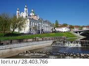 Купить «Успенский собор в Витебске, Беларусь», фото № 28403766, снято 3 мая 2018 г. (c) Natalya Sidorova / Фотобанк Лори