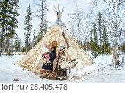 Купить «Стойбище оленеводов», фото № 28405478, снято 4 апреля 2016 г. (c) Sergey Rusanov / Фотобанк Лори