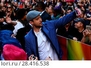 Купить «Macy's Celebrates 'Trolls' The Movie and The Music at Macy's Herald Square Featuring: Justin Timberlake Where: New York, New York, United States When: 06 Oct 2016 Credit: Ivan Nikolov/WENN.com», фото № 28416538, снято 6 октября 2016 г. (c) age Fotostock / Фотобанк Лори