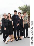 Купить «Benicio Del Toro, Julie Huntsinger, Virginie Ledoyen, Annemarie Jacir, Kantemir Balagov during 'Jury Un Certain Regard' photocall at 71th Cannes Film Festival, Cannes, France 09/05/2018.», фото № 28427478, снято 9 мая 2018 г. (c) age Fotostock / Фотобанк Лори