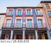 Купить «Corral de Comedias. Alcalá de Henares. Madrid province. Spain.», фото № 28436818, снято 10 февраля 2018 г. (c) age Fotostock / Фотобанк Лори