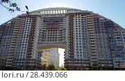 Купить «Moscow, Russia - May 07. 2018. Residential Complex Solar Arch - Arco di Sole», видеоролик № 28439066, снято 15 мая 2018 г. (c) Володина Ольга / Фотобанк Лори