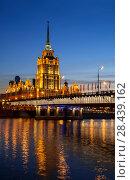"Купить «Evening view of the hotel ""Radisson Royal"", Moscow, Russia», фото № 28439162, снято 7 мая 2018 г. (c) Наталья Волкова / Фотобанк Лори"