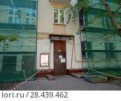 Купить «Подъезд. Восьмиэтажный блочный жилой дом серии II-04 (остроен в 1958 году). Улица Кондратюка, 1. Останкинский район. Москва», эксклюзивное фото № 28439462, снято 11 мая 2018 г. (c) lana1501 / Фотобанк Лори