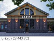 Купить «Dortmund, D-Dortmund, Ruhr area, Westphalia, North Rhine-Westphalia, NRW, Depot Immermannstrasse, centre of arts and cultural center, former tram depot...», фото № 28443702, снято 7 сентября 2017 г. (c) age Fotostock / Фотобанк Лори