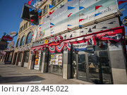 Купить «The first Carl's Jr. in New York located in Brooklyn in Coney Island on Saturday, January 13, 2018. The fast food chain with over 1300 restaurants is entering...», фото № 28445022, снято 13 января 2018 г. (c) age Fotostock / Фотобанк Лори