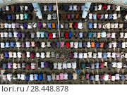 Купить «DHAKA, BANGLADESH - MAY 01 : Muslims pray during a special prayer at the National Mosque of Bangladesh to mark Shab-e-Barat or 'night of forgiveness' in...», фото № 28448878, снято 1 мая 2018 г. (c) age Fotostock / Фотобанк Лори