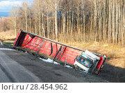 Купить «Truck crash», фото № 28454962, снято 4 мая 2018 г. (c) Art Konovalov / Фотобанк Лори