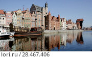 Купить «Embankment of Motlawa river in Gdansk in sunny spring day, Poland», видеоролик № 28467406, снято 22 мая 2018 г. (c) Яков Филимонов / Фотобанк Лори