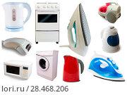 Купить «Set of household appliances», фото № 28468206, снято 25 октября 2017 г. (c) Яков Филимонов / Фотобанк Лори