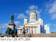 Купить «Cathedral in Helsinki, Finland», фото № 28471266, снято 9 октября 2015 г. (c) Sergey Borisov / Фотобанк Лори