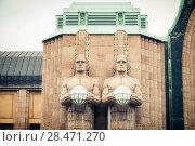 Купить «Helsinki main railway station», фото № 28471270, снято 10 октября 2015 г. (c) Sergey Borisov / Фотобанк Лори