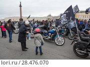Купить «Прохожие любуются мотоциклами на Дворцовой площади во время празднования открытия мотосезона. Санкт-Петербург», фото № 28476070, снято 5 мая 2018 г. (c) Кекяляйнен Андрей / Фотобанк Лори